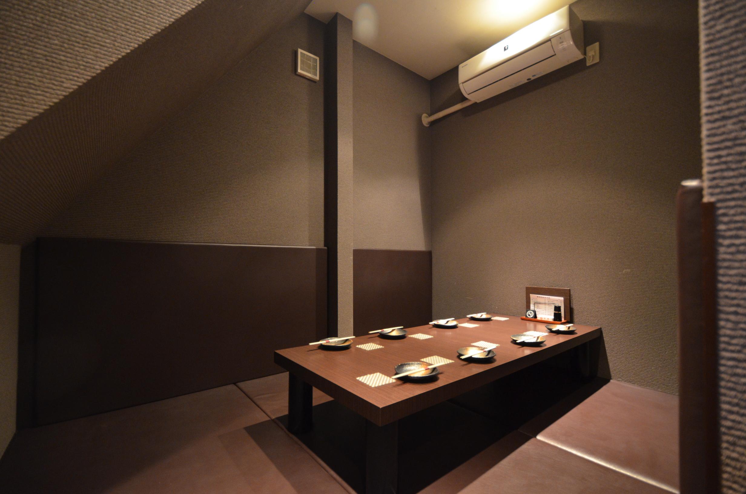 個室のご紹介